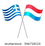 greek and luxembourgish crossed ... | Shutterstock .eps vector #546718123