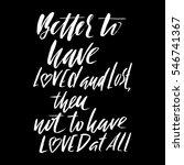 hand lettered inspirational... | Shutterstock .eps vector #546741367