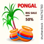 happy pongal poster for sale on ... | Shutterstock .eps vector #546742783
