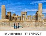 persepolis  iran   november 22  ...   Shutterstock . vector #546754027