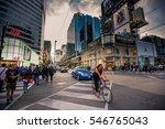 toronto  canada   september 16  ... | Shutterstock . vector #546765043