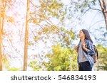 portrait of young backpacker... | Shutterstock . vector #546834193