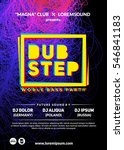 """dubstep"" party poster.... 