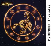 light symbol of scorpion to... | Shutterstock .eps vector #546861613