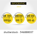 yellow linear infographic arcs... | Shutterstock .eps vector #546888037