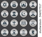 set of 16 editable dyne icons.... | Shutterstock .eps vector #546927517