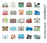 Municipal library and city bank, hospital and school vector icon set. Colored urban government building icons | Shutterstock vector #546988327