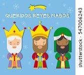 three kings of orient.dear wise ... | Shutterstock .eps vector #547006243