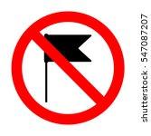 no flag sign illustration.