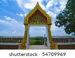 Small photo of Khao Nok Kha Chib Temple,Hua Hin Thailand