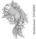 hand drawn koi fish | Shutterstock .eps vector #54710092