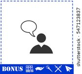 dialog icon flat. simple vector ...
