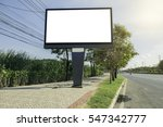 billboard on country road | Shutterstock . vector #547342777