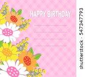 happy birthday  | Shutterstock .eps vector #547347793