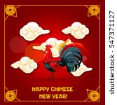happy chinese new year of... | Shutterstock .eps vector #547371127