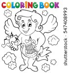coloring book with cupid 7  ... | Shutterstock .eps vector #547408993