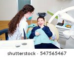 the child in dentist's chair... | Shutterstock . vector #547565467