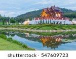 ho kham luang northern thai...   Shutterstock . vector #547609723