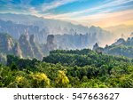 magical scene at zhangjiajie... | Shutterstock . vector #547663627