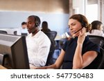 view of staff in busy customer... | Shutterstock . vector #547750483
