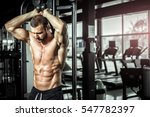 young fit attractive sexy man... | Shutterstock . vector #547782397