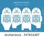 openwork favor box with a lace... | Shutterstock .eps vector #547816387