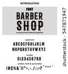 typeface.modern barber shop... | Shutterstock .eps vector #547871947