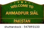 Welcome To Ahmadpur Sial...