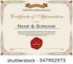 certificate of appreciation...   Shutterstock .eps vector #547902973