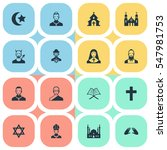 set of 16 simple religion icons.... | Shutterstock .eps vector #547981753