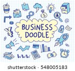 set of business doodle on paper ... | Shutterstock .eps vector #548005183