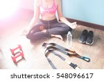 fitness female in black pants... | Shutterstock . vector #548096617