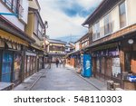 kawagoe japan   12 december... | Shutterstock . vector #548110303