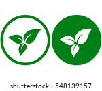 icon with three green isolated... | Shutterstock .eps vector #548139157