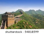 great wall of china at simatai | Shutterstock . vector #54818599