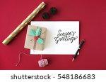 christmas cheers celebration... | Shutterstock . vector #548186683