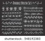 set of doodle brush on... | Shutterstock .eps vector #548192383