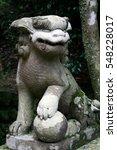 Statue Of A Un Gyo Komainu  A...