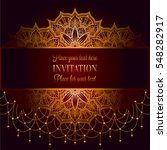 wedding invitation or card  ... | Shutterstock .eps vector #548282917