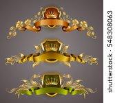 set of golden royal shields... | Shutterstock .eps vector #548308063