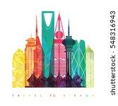 riyadh skyline. vector... | Shutterstock .eps vector #548316943