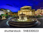 view of moscow bolshoi theatre  ... | Shutterstock . vector #548330023