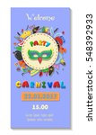 carnival party poster design.... | Shutterstock .eps vector #548392933