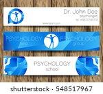 vector psychology web banner... | Shutterstock .eps vector #548517967