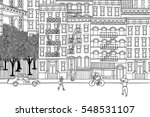 new york city   hand drawn... | Shutterstock .eps vector #548531107