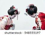 portrait of  a maiko geisha in...   Shutterstock . vector #548555197