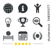 volleyball and net icons.... | Shutterstock . vector #548595577