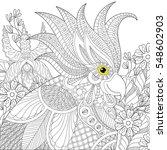 exotic zentangle cockatoo... | Shutterstock .eps vector #548602903