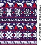 new year's christmas pattern... | Shutterstock .eps vector #548633623