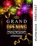 grand opening banner with... | Shutterstock .eps vector #548651617